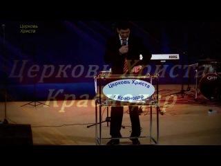 Единственный путь для процветания в церкви 08-01-2017 Еввгений Нефёдов Церковь Хри ...