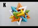 Оригами из бумаги / Оrigami paper