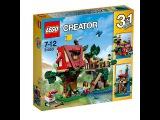 LEGO Creator: Домик на дереве 31053 — Treehouse Adventures — демонстрация набора