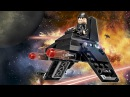 LEGO Star Wars: Микроистребитель Имперский шаттл Кренника 75163 — Krennic's Imperial Shuttle™