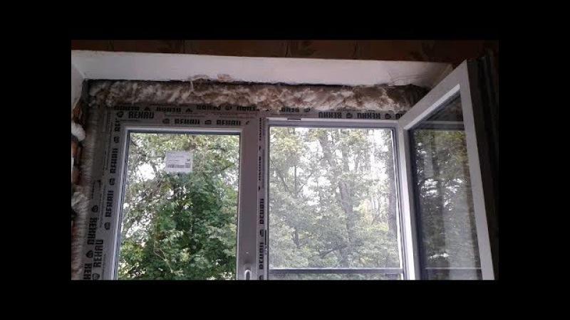 Наш ремонт квартиры день 1 ставим окна REHAU
