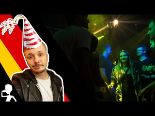Partying In Germany: How It's Done 🎉 Life In Germany The World 🎈 163 | Get Germanized
