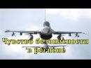 НАТО «незаметно» начало «Уверенный полдень»