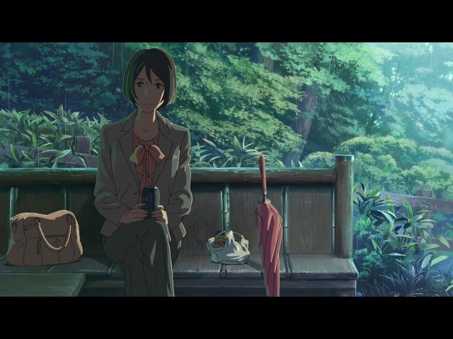Сад изящных слов (2013) Жанр Романтика, Драма, Школа HD 1080p