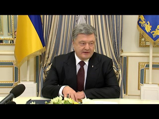Виступ Президента України під час зустрічі з очільниками МЗС Великобританії та ...