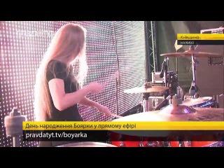 Tatyana Babenko - RHCP - Suck My Kiss - Drum Cover (HD)