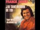 Franck Didier - J'ai tant besoin de toi (1973)