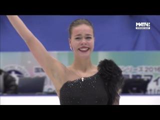 Anna POGORILAYA Анна Погорилая SP - 2016 NHK Trophy