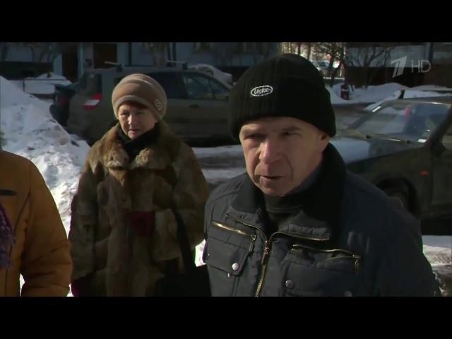 Коррупция и беспредел в ярославском ЖКХ Человек и закон 10 03 2017