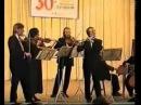 И.С. Бах - Сюита №2 си минор BWV 1067. Полонез. Менуэт. Шутка