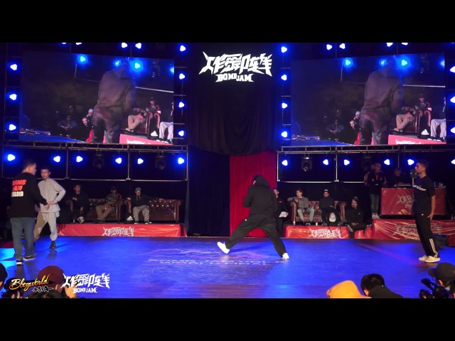 Leelord Gui vs Uzee Rock Pluto Semi Final Bboy World Bomb Jam 9