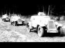 Adler 12N RW 1932 33