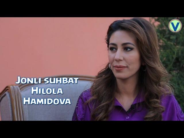Jonli suhbat - Hilola Hamidova | Жонли сухбат - Хилола Хамидова