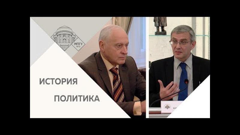 Профессора МПГУ А.А.Зданович и Ю.А.Никифоров в дискуссии о Московской битве 1941-1942...