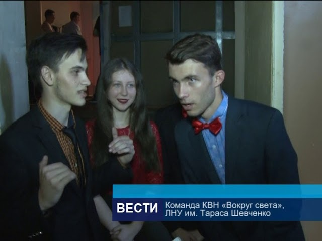 ГТРК ЛНР. Вести-экспресс. 15.30. 22 сентября 2017