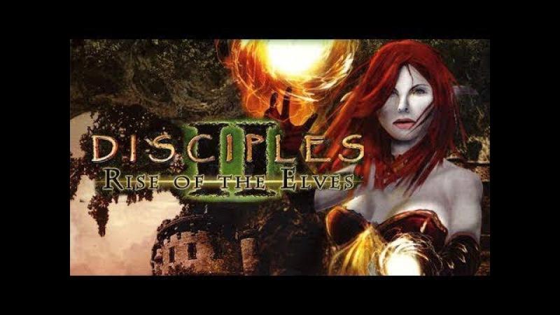 Disciples II: Rise of the Elves / Последователи II: Восстание Эльфов (Фильм / The Movie / RUS) 1080p