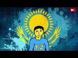 Ең үздік әзілдер жинағы #12 Казакша прикол Айлық түсті Кобра көкем Атанды сағынды...