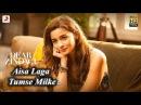 Aisa Laga Tumse Milke - Dear Zindagi | Sachet Tandon | Gauri Shinde | Alia | Shah Rukh | Amit