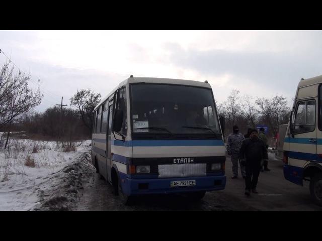 06.02.2017.Батальйон Донбас зупинив сім автобусів з тітушками