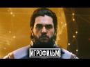 Call Of Duty Infinite Warfare ИГРОФИЛЬМ Все Катсцены Минимум Геймплея PC, 1080p