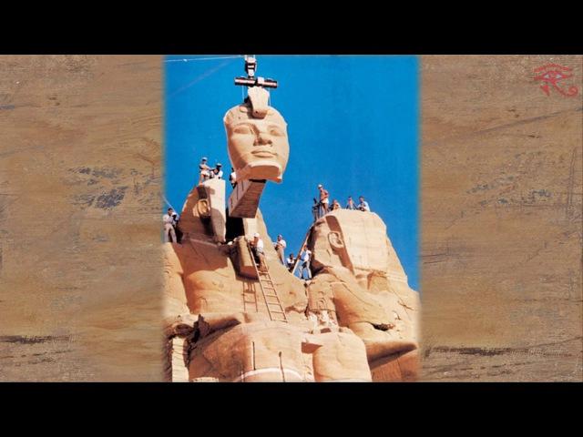 Абу-Симбел перенос храма Рамсеса второго / Abu Simbel temple of Ramses the second transfer