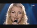 Yvonne Catterfeld - Für dich 2008