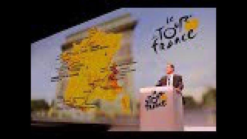 Тур де Франс 2018. Презентация маршрута.