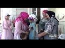 Свадьба в Хоси-Юрте Чечня