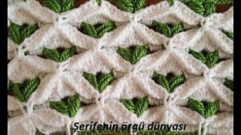 Cam Güzeli Bebek Battaniyesi Modeli