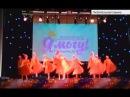 Бийские «Узоры» завоевали Гран-при на Международном фестивале