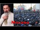 Трехлебов А.В. Роль Москвы в планах Мирового правительства - YouTube