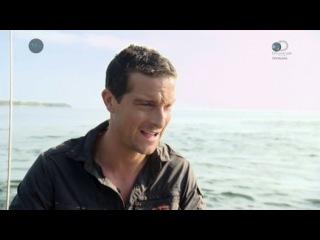 Остров с Беаром Гриллсом 3 сезон 2 серия (2016)