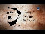 День когда Гитлер проиграл войну (2016) HD