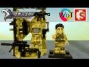 Обзор военного стенда Лего с оружием из Китая SY Falcon Commandos