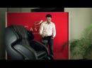 Betasonic. Презентация массажного кресла Casada