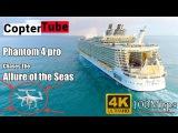 4k live 🔴 footage of Dji Phantom 4Pro 🚁 1-7-2017 Cruise 🚢chase