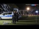 Вести.Ru: В Германии мигрант получил условный срок за изнасилование 6-летней девочки