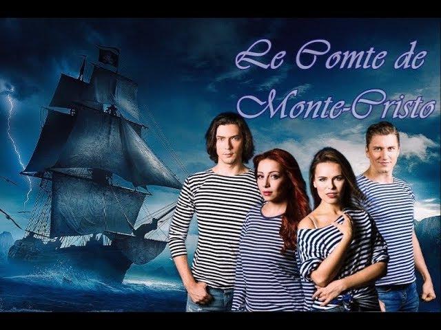 The Count of Monte Cristo|Граф Монте-Кристо|Le Comte de Monte-Cristo