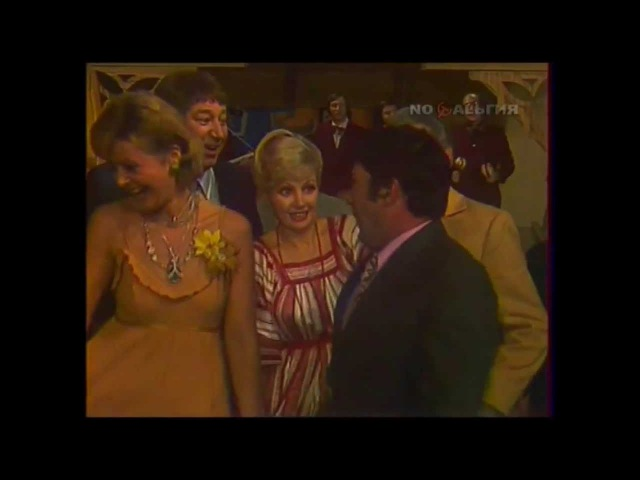 С Мишулин в кабачке 12 стульев 1979 г
