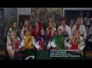 Автентичний фольклорний гурт с.Бирлівка Бершадського р-ну Вінницької області (Поділля)