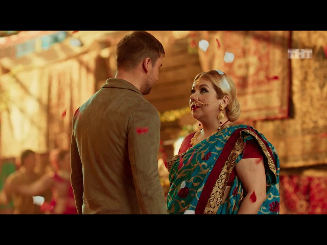 Love is Индийский блатняк