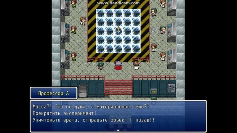 MGQ Paradox (2 Сhapter) Final Part 1