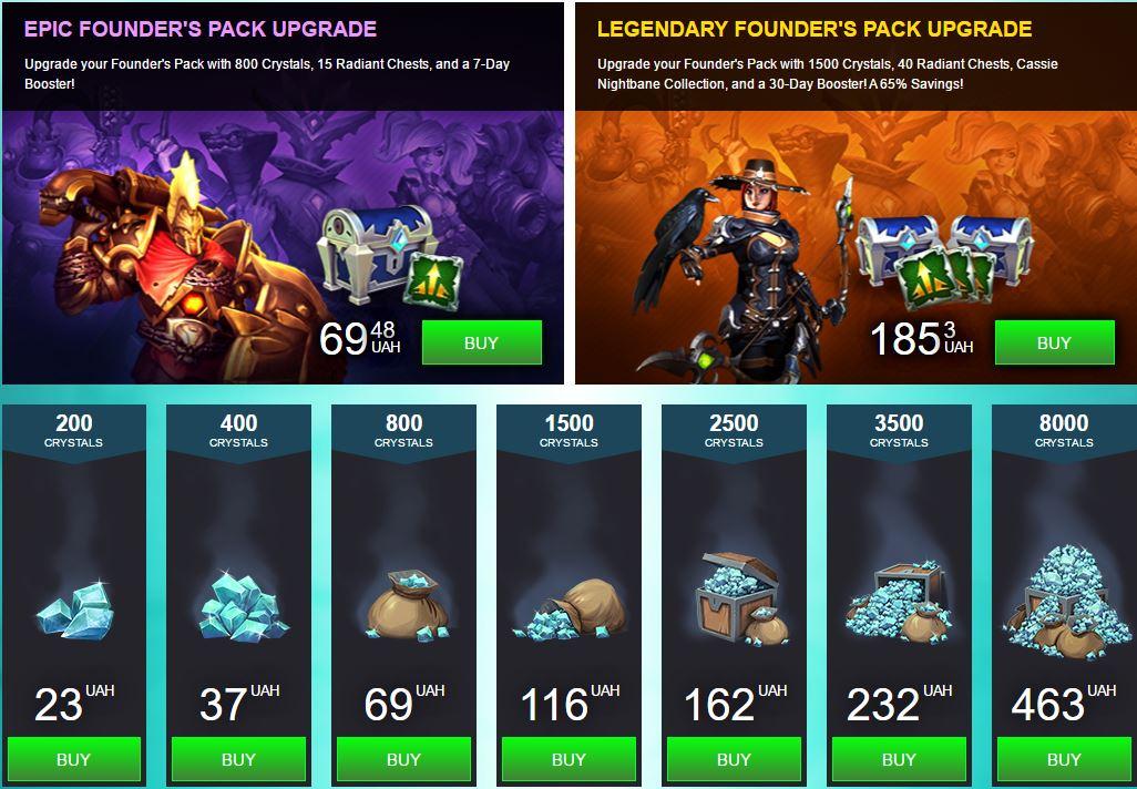 Цены в Hi-Rez.