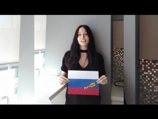 Hi Russia!
