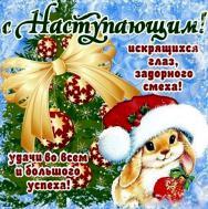 Зима... Скоро Новый год! С наступающим!