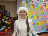 Приглашение Главной Снегурочки для Мамы