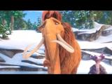 Вот мой девиз! - фрагмент мультфильма Ледниковый период Столкновение неизбежно - Ice Age Collision Course