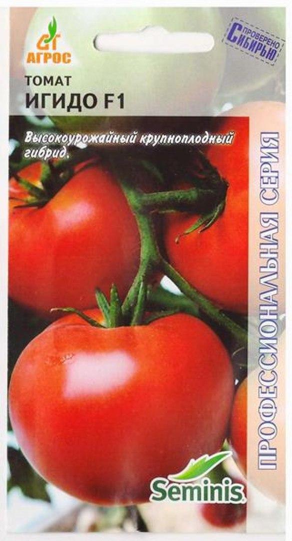 Семена, удобрения, товары для сада и огорода.СОБИРАЕМ.