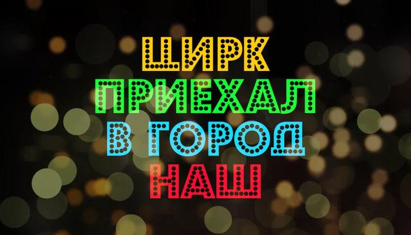 Download budmo jiggler font (typeface)