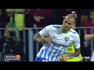 Малага - Барселона 1:0. Сандро